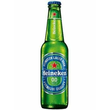 Heineken alkoholmentes sör 0,33l